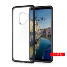 Samsung S9 Bungkus Penuh Silikon Lunak Shell Casing HP