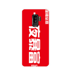 Samsung Casing HP S9 Casing A9star Aneh tapi Lucu Cina