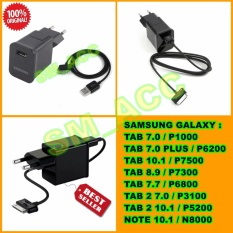 Samsung Travel Charger Galaxy Note 10.1 / N8000 / TAB P1000 / TAB 2 - Ori 100%