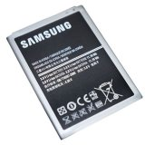 Review Samung Galaxy Note 2 N7100 Battery Original