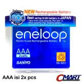 Jual Sanyo Eneloop Rechargeable Battery Aaa Batere 2 Pcs Hr 4Utgb2Tm Online Dki Jakarta