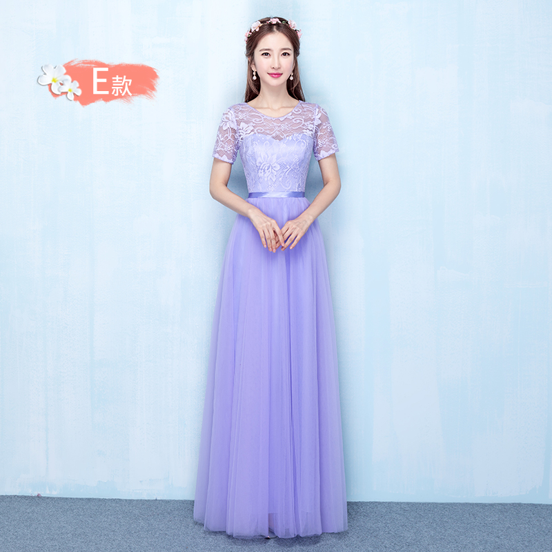Spesifikasi Aipioeir Aiboer Slim Long Bridesmaid Dress Grey 07816 Model Panjang Ungu Model E 07816 Model Panjang Ungu Model E Dan Harga