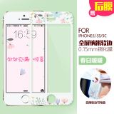 Review Toko Se Iphone5S 5C Kartun Pelindung Layar Yang High Definition Pelindung Layar Pelindung Layar