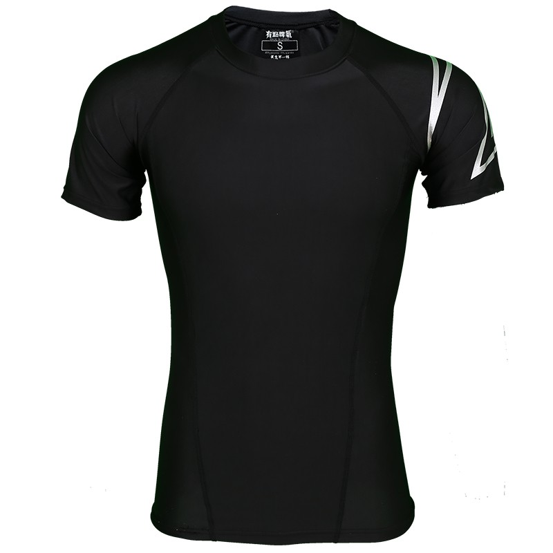 Sedikit Baju Ketat Bola Keranjang Laki-laki Kebugaran Baju Fitnes (Perak)