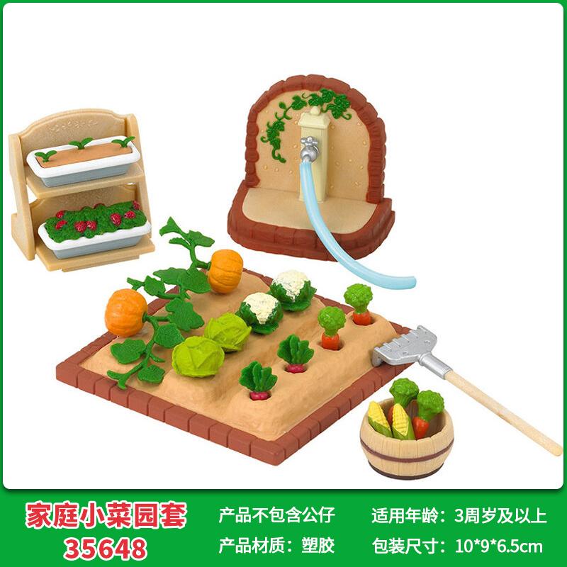 Senbei Keluarga Anak Kamar Mandi Set Mainan Gadis Mori Kursi Ruang Makan Ruang Makan Set