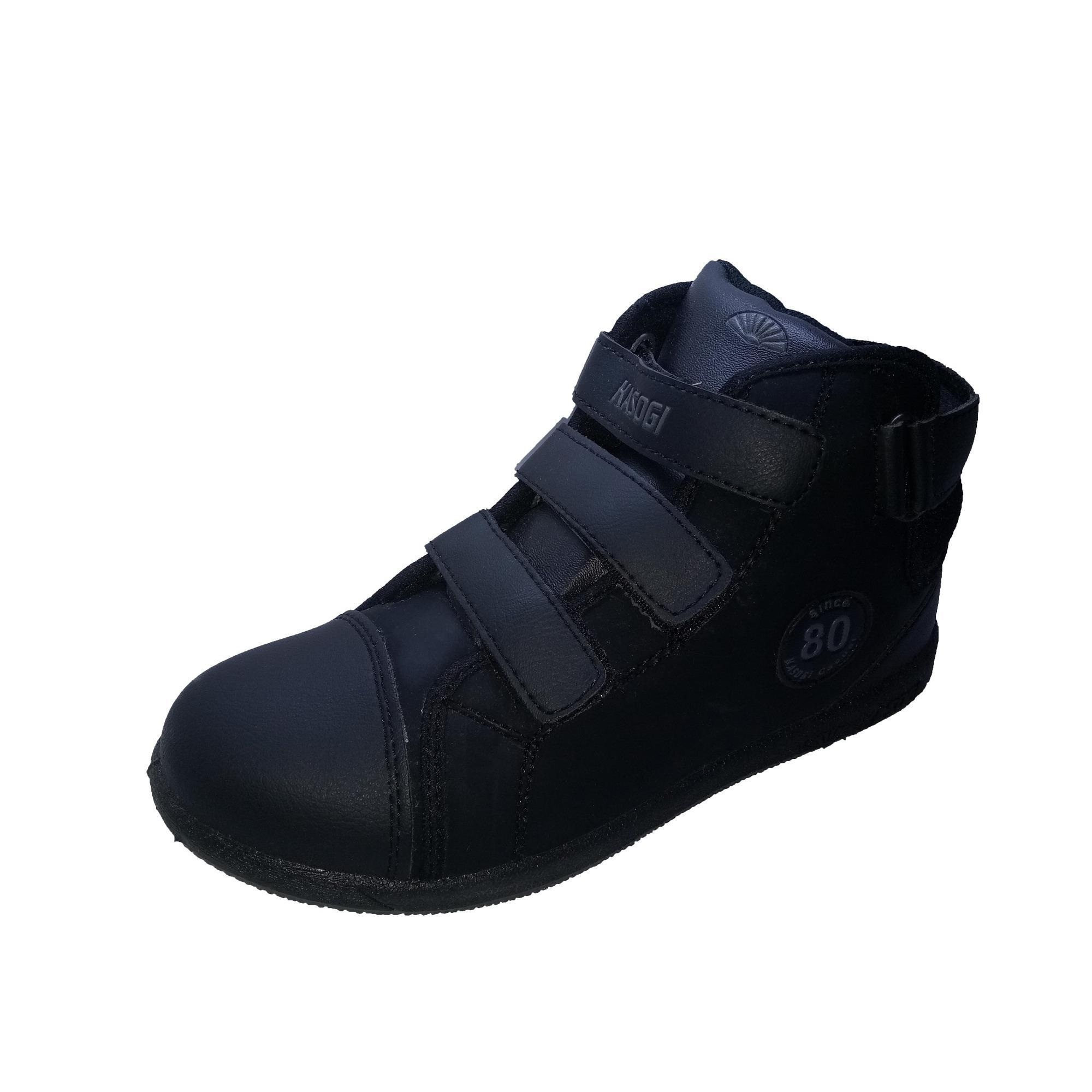 Sepatu Kasogi Frank - Sepatu Anak - Sepatu Unisex - Sepatu Pria - Sepatu Wanita - Sepatu Sekolah - Sepatu Casual - Sepatu Sneakers - Sepatu Murah