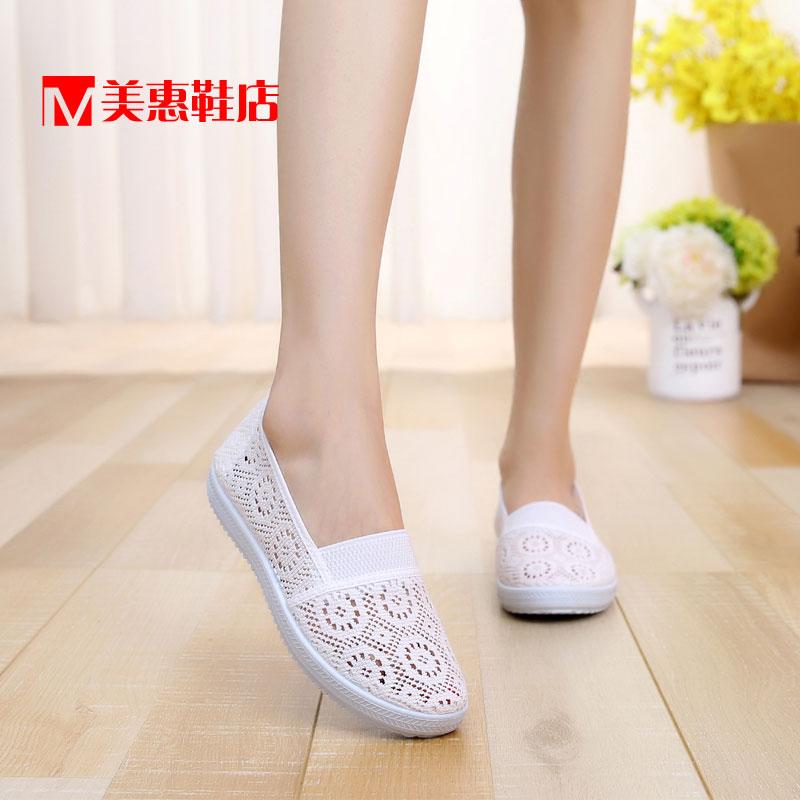 Sepatu Mesh Musim Panas Perempuan Sepatu Jaring Datar Wanita Putih Tiongkok Diskon