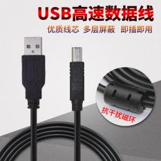 Sheng Cale Printer USB Yang Terhubung Ke Baris Data