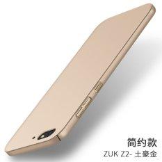 Shockproof Lenovo ZUK Z2 Warna Phone Case Buram Penuh Penutup Telepon Anti-sidik Jari Back Cover untuk Lenovo ZUK Z2? ?? 1 X Phone Cover + 1 X Tempered Glass Film??? -Int'l-Intl