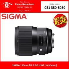SIGMA 135mm f/1.8 DG HSM  A (Canon)