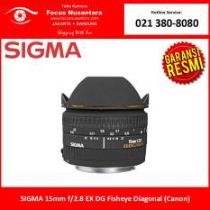 SIGMA 15mm f/2.8 EX DG Fisheye Diagonal (Canon)