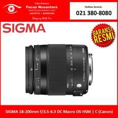 SIGMA 18-200mm F3.5-6.3 DC Macro OS HSM  C (Canon)
