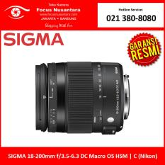 SIGMA 18-200mm F3.5-6.3 DC Macro OS HSM  C (Nikon)
