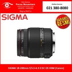 SIGMA 18-200mm f/3.5-6.3 II DC OS HSM (Canon)