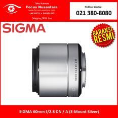 SIGMA 60mm f/2.8 DN / A (E-Mount Silver)