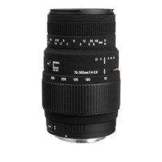 Sigma 70-300mm f/4-5.6 DG Macro Lens for Canon - Hitam