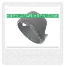 Sigma Lh876-03/24-35 Mm/F2 Lensa Kamera Produk Asli Asli Tudung