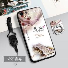 Silica Gel Soft Casing Ponsel untuk OPPO F1S OPPO A59/A59S dengan Tali dan Ring (Multiwarna) -Intl
