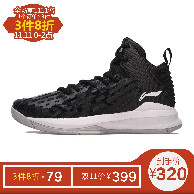 Toko Sj Paket Dukungan Tergelincir Peredam Guncangan Olahraga Sepatu Sepatu Bola Basket New Basic Black Yayasan Putih Mikrokristalin Abu Abu Online Tiongkok
