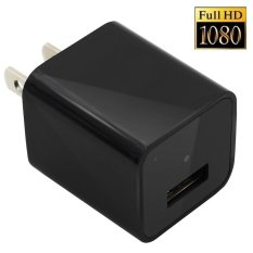 SKY HD Mini USB Wall Charger AC Plug Tersembunyi Spy Camera/NannyCam-32GBInternal Memori-Intl