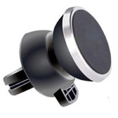 Smartphone Car Holder Magnetic - Silver Black