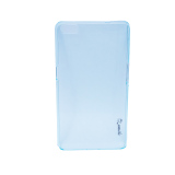 Spesifikasi Smile Hard Case Crystal Smartfren Andromax R2 Blue Light Lengkap