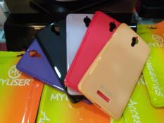 Soft Case Coolpad Power Sky 3 Coolpad E502 Softcase Doff Myuser
