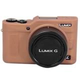 Beli Lembut Silicone Karet Camera Case Untuk Lumix Gf9 Intl Pake Kartu Kredit