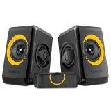 Harga Sonicgear Quatro 2 Usb Speaker Orange Sonicgear Ori