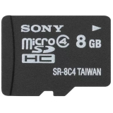 Jual Sony 8Gb Microsdhc Class 4 Uhs I Memory Card Sony