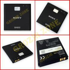 Sony Baterai / battery BA950 For Sony Xperia ZR / Docomo - Original [ grozir zone ]