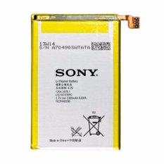 Sony Battery for Xperia ZL/SP L35h C6502 [2330 mAh]