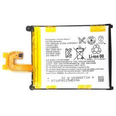 SONY Battery LIS1543ERPC Baterai untuk Sony Xperia Z2 - Original