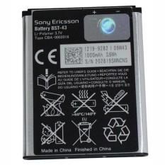 Model Sony Ericsson Bst 43 Battery Elm Yari J10 J Terbaru