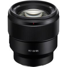 Sony FE 85mm f/1.8 Lensa Full Frame