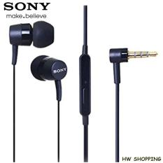 Sony Handsfree Headset Stereo MH-750 Original
