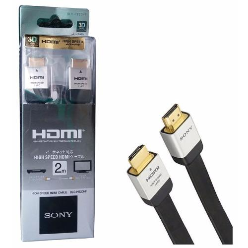 Sony HDMI Cable 2m High Speed