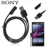 Harga Sony Led Aluminum Metal Magnetic Charger Cable For Sony Xperia Z1 Z2 Z3 Compact Black Original Terbaru