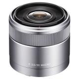 Toko Jual Sony Lens E 30Mm F 3 5 Macro Silver