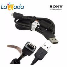 Sony Micro USB Data Cable Original EC450