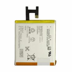 SONY Original Baterai SONY Xperia Z [2330 mAh]