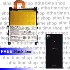 Sony Original L39H Battery Xperia Z1 [3000 mAh] + Free Back Door Xperia Z1