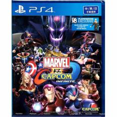Sony PlayStation PS4 Marvel vs Capcom Infinite (R3)