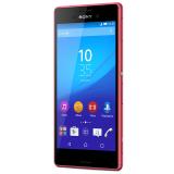 Beli Sony Xperia M4 Aqua Lte 8Gb Pink Lengkap