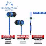 Jual Sound Magic E10 In Earphone Black Blue Online Indonesia