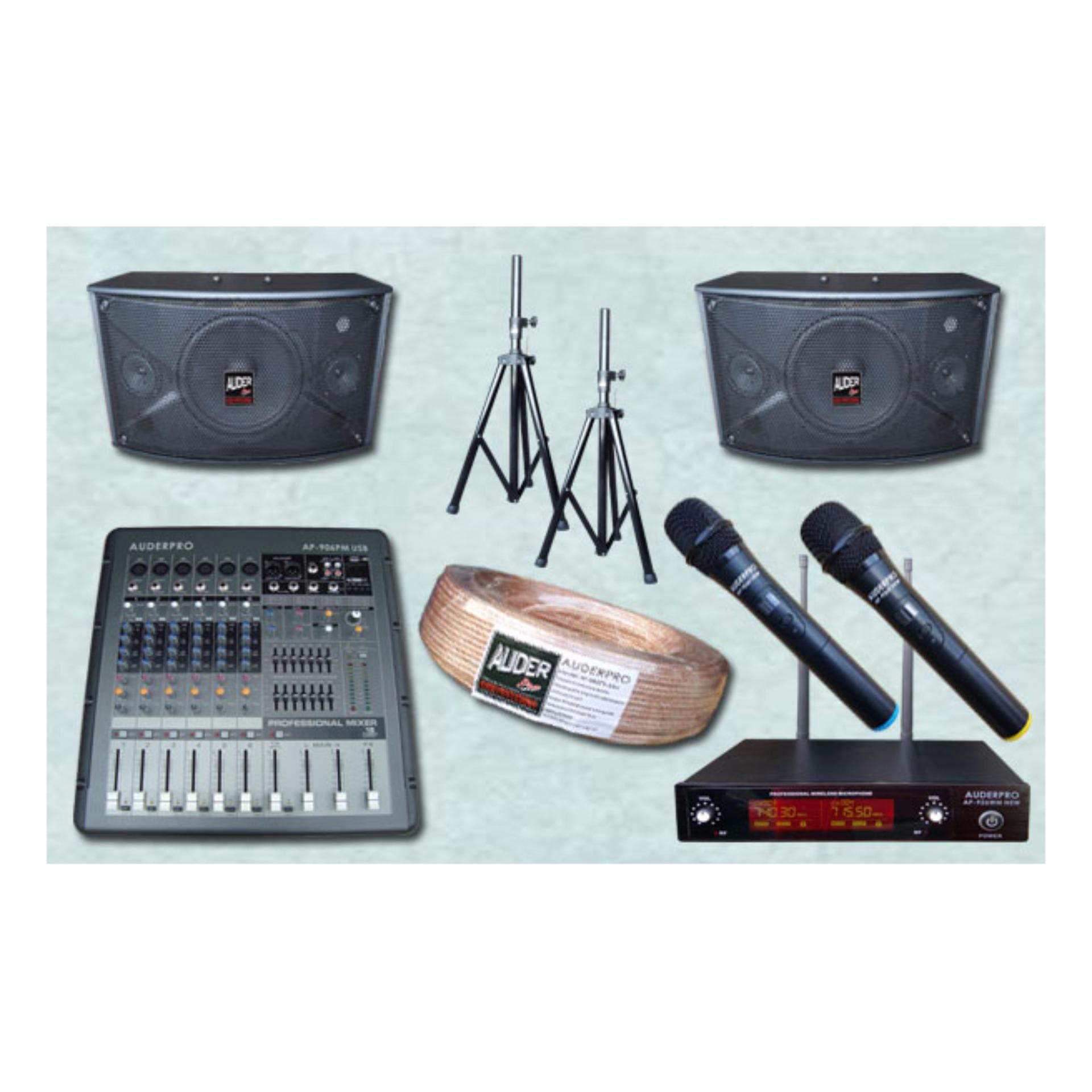 Jual Sound System Paket Rapat Kecil 4 Auderpro Auderpro Grosir