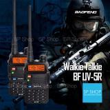 Diskon Sp Baofeng Walkie Talkie Ht Handy Talkie Radio Ht Komunikasi Uv5R Uv 5R 1 5 Lcd 5W 128 Ch Dual Band Uhf Vhf Headset Free Hitam