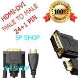 Sp Kabel Dvi To Hdmi Male To Male Dvi 24 1 3Meter Original