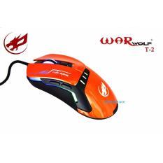 Spesifikasi Sp Mouse Warwolf T2 Gaming Online