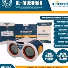 Spesifikasi Speaker Al Quran Al Mubarak Mbk 200 Dan Harganya
